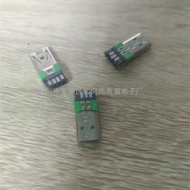 新款MICRO 7P公头焊线式绿色胶芯(oppo闪充)