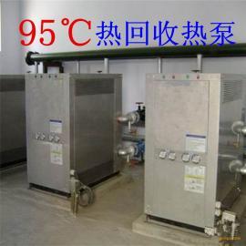 厂jia直销热回收,gao温水源热泵热水机组 jie能设备 环保设备