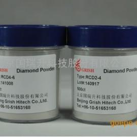 GRISH类多晶金刚石微粉 高自锐金刚石 RCD
