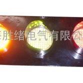 滑触线电源指示灯报价|价格