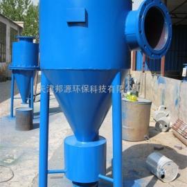 碳钢、不锈钢旋流除砂器生产厂家
