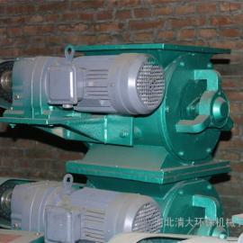 星型卸料器 方形卸料器 圆形卸料器清大环保各种型号定做