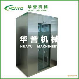 华誉HY-FLS型自动感应智能不锈钢风淋室