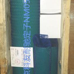 NM063BY02S12V 耐�Y�温�U泵定子�C械密封