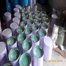 环氧胶泥-901树脂胶泥厂家报价