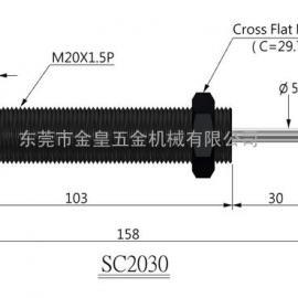 CEC油压缓冲器丝移印机用双头SCD2035-1油压缓冲器