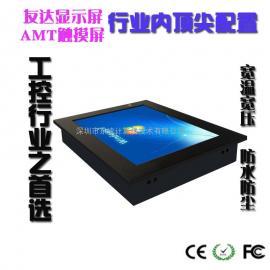 10寸宽温宽压工业平板电脑