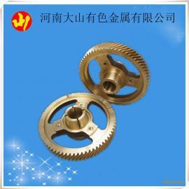 破碎机配件、铜涡轮生产加工定制