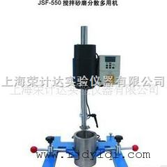 QSJ调频式分散机(变频防爆)(变频防爆)