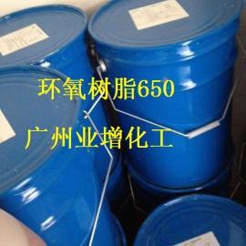 厂价供应固化剂聚酰胺650