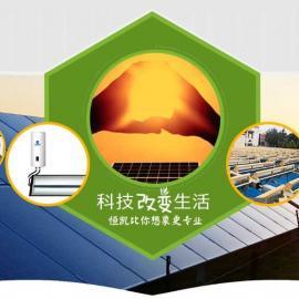 恒凯能源医院太阳能热水工程项目设计方案