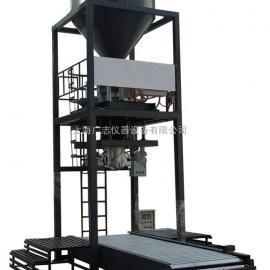 定量包装机 颗粒吨袋称重包装机 带输送辊道 自动灌装机安全可靠