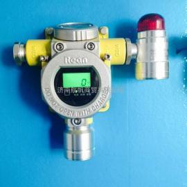 RBT-6000-ZLGX固定式天然气气体报警器
