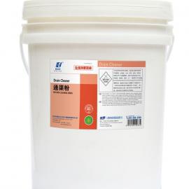 供应高泡地毯清洁剂_地毯清洁剂_低炮地毯清洁剂厂家