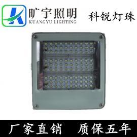 LED加油站灯厂家质保五年高品质