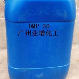�S�r供���h氧�渲�配套促�M��DMP-30