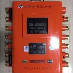 KJ90-F16井下监控分站KJ90-F16(B)矿用本安型分站煤矿