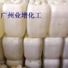 厂价现货供应固化剂593