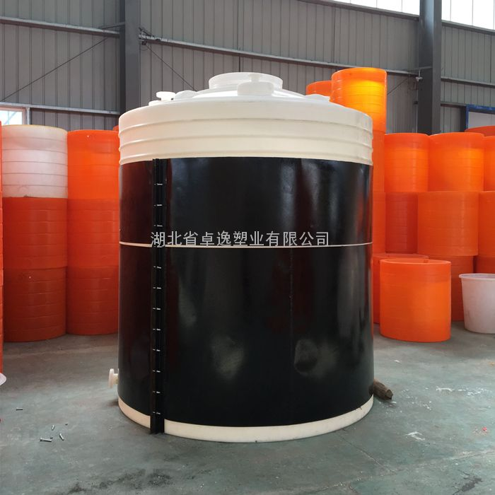 武汉5吨盐酸储罐 5000升防腐储罐 5立方硫酸储罐
