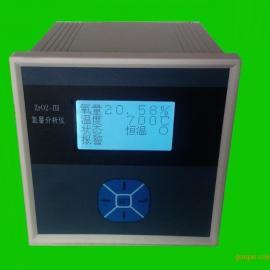 氧气分析仪(微量AG官方下载、常量AG官方下载、高纯AG官方下载、在线式、便携式、防爆)