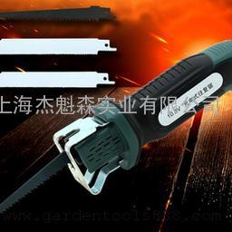 伊司达电动往复锯马刀锯曲线锯 家用木工电锯手提锯金属切割机