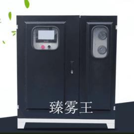 永康喷雾除臭-喷雾除臭工程-喷雾除臭设备