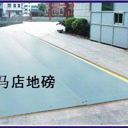he nan 热销30吨,50吨,100吨,200吨地磅,汽车衡工厂