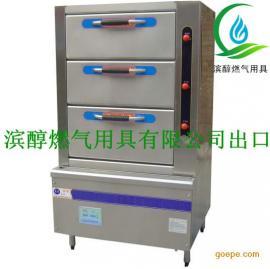 免维护海鲜蒸柜醇油专用海鲜蒸柜甲醇不锈钢蒸车