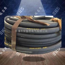 BNG-1000*G3钢丝包布化工厂专用配电箱连接软管