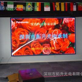 全彩p5室内LED显示屏,舞台背景显示大屏幕