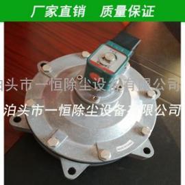 DMF-Z-76S电磁脉冲阀供应厂家