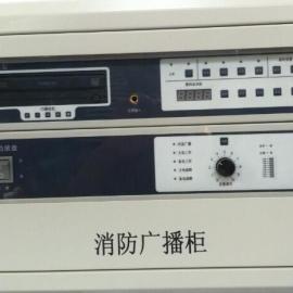 消防壁挂广播柜通讯柜250W