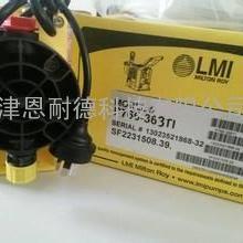 米顿罗B736-363TI电磁隔膜计量泵