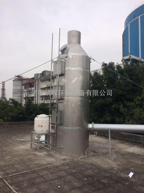 柴油发电机尾气净化器