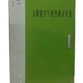 TMC-3B型太阳能空气集热器测试系统 光热检测