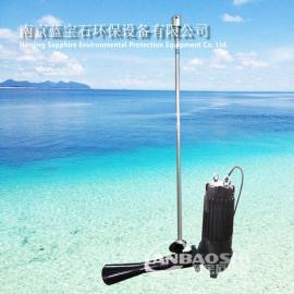 QSB型潜水射流曝气机 增氧泵蓝宝石
