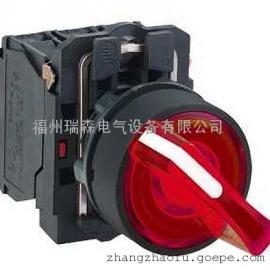 整套带灯选择开关XB5AK124B5锁定型开关 ???常闭
