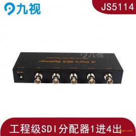 支持一进四出高清SDI视频分配器1分4