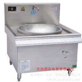 鼎龙商用电磁炉DL-20KW-B 商用厨房电磁炉chao菜灶