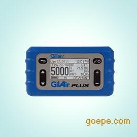 GilAir Plus个体空气采样器