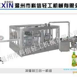红茶|绿茶|茉莉花茶|菊花茶饮料生产线|全套生产设备