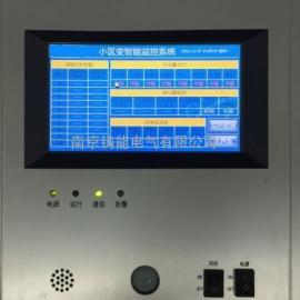 变配电智能环境综合监控系统主机壁挂式