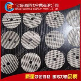 厂家直供电解富氢水杯用铂金钛网 富氢水用铂钛电解片