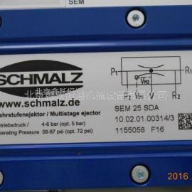 SCHMALZ 真空发声器SEM 25 SDA