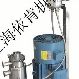 分散类聚偏氟乙烯高速分散机