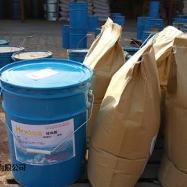 液体HFVC防腐固化剂