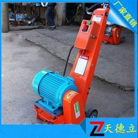 TDL-250型电动路面铣刨机 105刀片5.5KW电动铣刨机