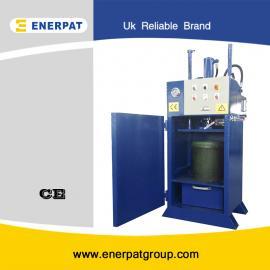 小型油漆桶压扁机 欧美品牌质量