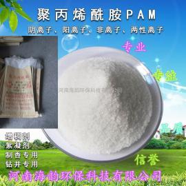 絮凝剂聚丙烯酰胺与聚合氯化铝的区别,聚丙烯酰胺厂家