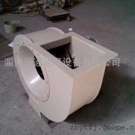 运通牌塑料防腐风机 耐强酸强碱耐腐蚀PP塑料风机